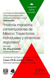 Seminario Historia migratoria contemporánea de México